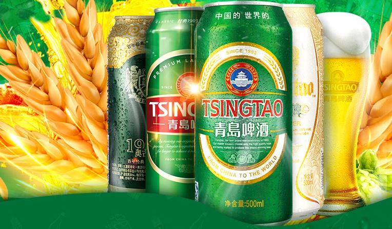 青岛啤酒-夏季促销